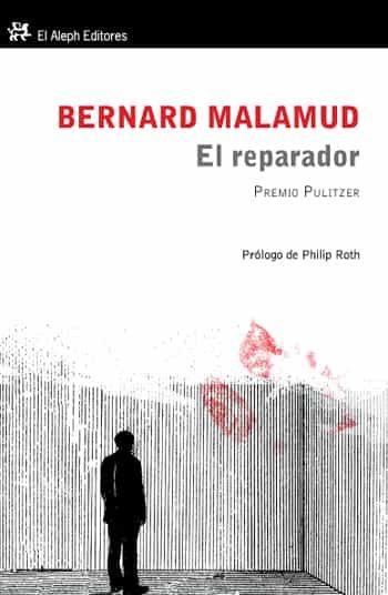 El Reparador por Bernard Malamud