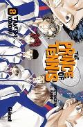 The Prince Of Tennis Nº 8 por Takeshi Konomi Gratis