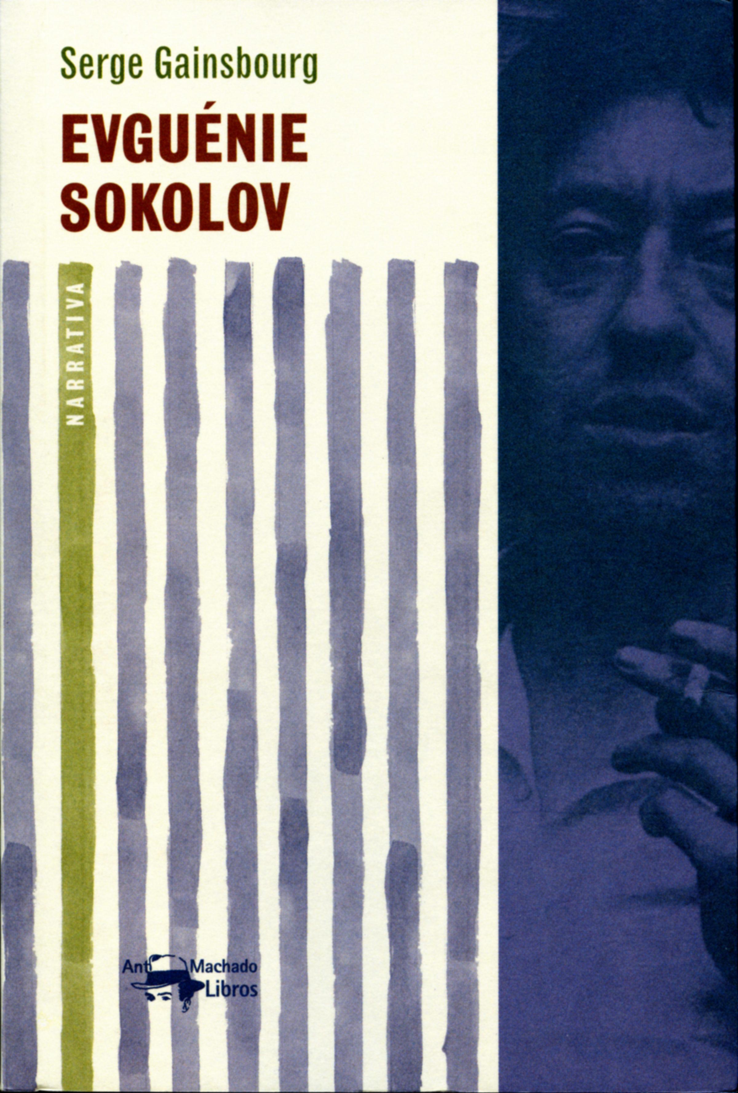 EVGUÉNIE SOKOLOV (EBOOK)