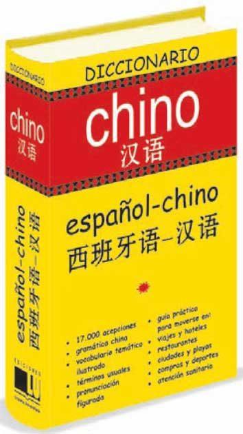 Diccionario Chino (español-chino) por Vv.aa.