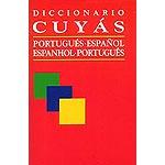 descargar DICCIONARIO PORTUGUES-ESPAÑOL (2ª ED.) pdf, ebook