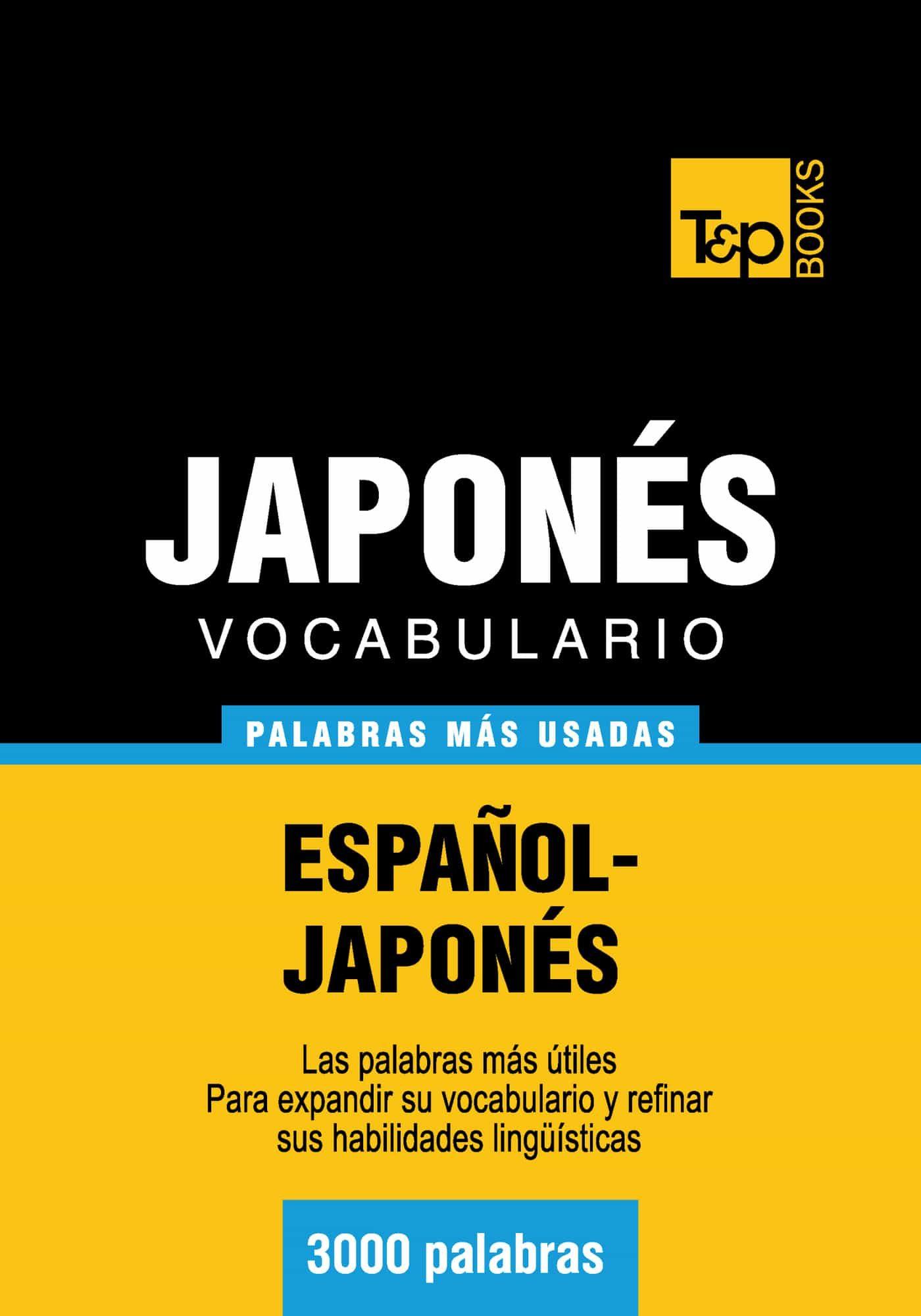 VOCABULARIO ESPAÑOL-JAPONÉS - 3000 PALABRAS MÁS USADAS (EBOOK)