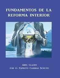 FUNDAMENTOS DE LA REFORMA INTERIOR (EBOOK)