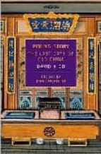 peking story: the last days of old china john lanchester david kidd 9781590170403