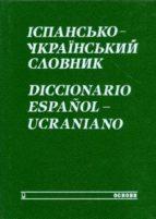 diccionario español ucraniano oleksander butsenko margaryta zherdynivska 9785770787603