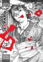 La espada del Inmortal nº 01 (Portada Belén Ortega) (Manga Seinen)