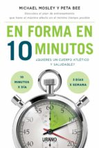 EN FORMA EN 10 MINUTOS (EBOOK)