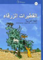 al qutayrat az zarqa b2 lengua árabe j. david aguilar cobos 9788494051913
