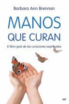 MANOS QUE CURAN (EBOOK)