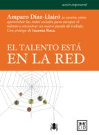 EL TALENTO ESTÁ EN LA RED (EBOOK)