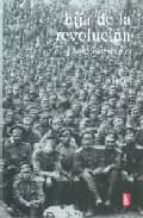 Hija de la revolución y otras narraciones (Biblioteca Universitaria De Bolsillo)