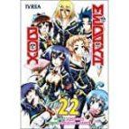 Medaka Box 22