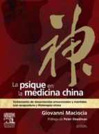 LA LA PSIQUE EN LA MEDICINA CHINA (EBOOK)