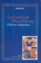 LA HISTORIA DE HONG KILTONG. EL HEROE CONFUCIANO