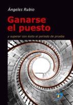 GANARSE EL PUESTO (EBOOK)