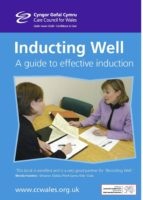 INDUCTING WELL (EBOOK)
