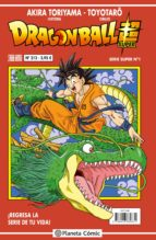 Dragon Ball Serie roja nº 212 (DRAGON BALL SUPER)