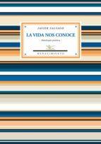 LA VIDA NOS CONOCE (EBOOK)