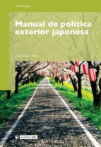 MANUAL DE POLÍTICA EXTERIOR JAPONESA (EBOOK)