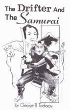 the drifter and the samurai (ebook) george b. todorov 9780615995243