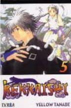 KEKKAISHI 05 (COMIC)