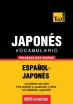 VOCABULARIO ESPAÑOL-JAPONÉS - 9000 PALABRAS MÁS USADAS (EBOOK)
