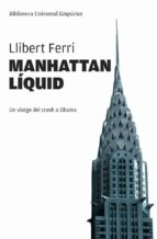 MANHATTAN LÍQUID (EBOOK)