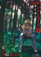 DAYDREAM 09 (COMIC)