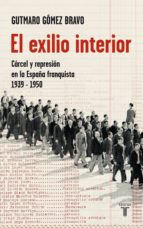EL EXILIO INTERIOR (EBOOK)