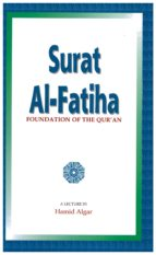 surat al-fatiha (ebook)-hamid algar-9781483555553