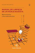 MANUAL DE LIMPIEZA DE UN MONJE BUDISTA (EBOOK)
