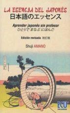 la esencia del japonés-amano shuji-9788416704453