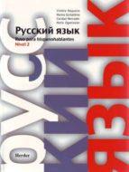 ruso para hispanohablantes (nivel 2)-violeta nogueira-9788425421853