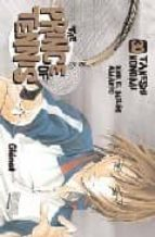 the prince of tennis nº 30-takeshi konomi-9788483577653