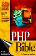 PHP Bible (Bible (Wiley))