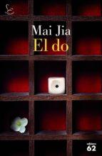 EL DO (EBOOK)