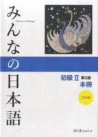 minna no nihongo shokyu 2 hontsatsu. version kanji kana (2ª ed.) 9784883196463