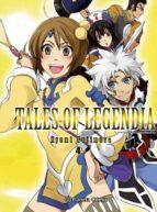 Tales of Legendia nº 04/06