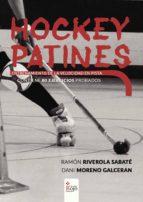 Hockey patines. Entrenamiento de la velocidad en pista