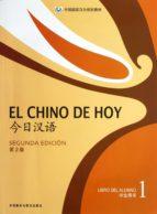 el chino de hoy libro de texto 1 (2ª ed.)-9787513527873