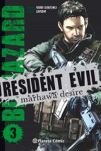 Resident Evil 2 (RESIDENT EVIL BIO HAZARD)