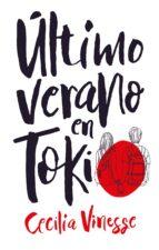 último verano en tokio (ebook)-cecilia vinesse-9788416990573