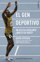 EL GEN DEPORTIVO (EBOOK)