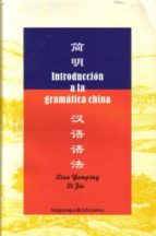 INTRODUCCION A LA GRAMATICA CHINA