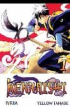 KEKKAISHI 01 (COMIC)