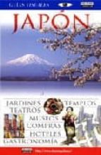 JAPON (GUIAS VISUALES 2006)