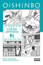 Oishinbo 1. Cocina japonesa (Seinen - Oishinbo A La Carte)