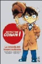 Pack Detective Conan 1 y 2 (GB BOL Detective Conan)