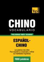 VOCABULARIO ESPAÑOL-CHINO - 7000 PALABRAS MÁS USADAS (EBOOK)