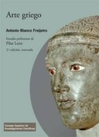 ARTE GRIEGO (EBOOK)